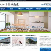http_kitsu-fudosan